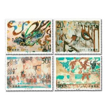 1994-8敦煌壁画(第五组)整版套票