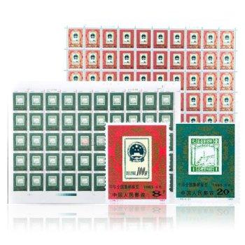 J99中华全国集邮展览1983·北京 大版票