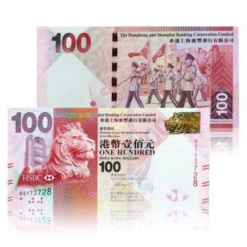 香港回归15周年中国首枚阅兵钞 100元