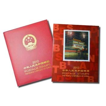 2012年小版张册 12年小版邮票大全