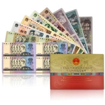 第四套人民币连体钞四连张珍藏册 长城大四连尾4