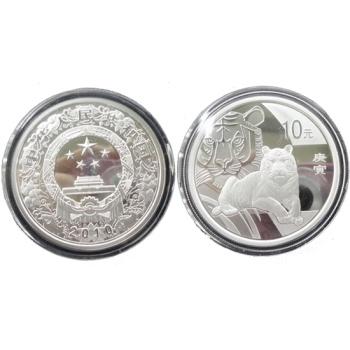 2010年庚寅虎年生肖1盎司本银币