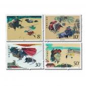 中国古典文学名著--T123水浒传(第一组)整版套票