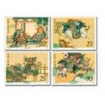 中国古典文学名著--T167水浒传(第三组)整版套票