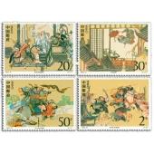 中国古典文学名著--1993-10水浒传(第四组)整版套票
