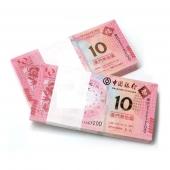 2013澳门生肖蛇年纪念钞 对钞整刀 后三同