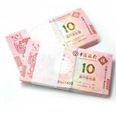 2012年澳门生肖龙年纪念钞对钞整刀百连(一版)