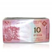 2012年澳门生肖龙年纪念钞 一版(整捆) 大西洋龙钞