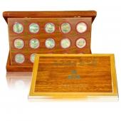 世界文化遗产流通纪念币珍藏册/大全套 15枚