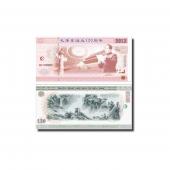 毛泽东诞辰120周年测试钞 热销中
