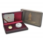 2013年中国佛教圣地(普陀山)本金银套币(1/4盎司+2盎司)
