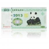 2013年熊猫纪念测试钞