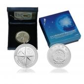 2013北斗卫星导航系统开通运行金银纪念币 1盎司银币