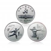 第十一届亚洲运动会普通流通纪念币