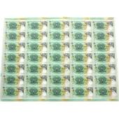 巴布亚新几内亚第9届南太平洋运动会纪念钞整版塑料钞