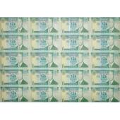 斐济整版20连体千禧纪念钞