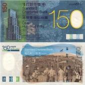 渣打银行150周年纪念钞单张后四位无4