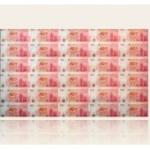 中国银行成立100周年纪念钞整版30连张(香港整版钞)尾4