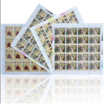 中国古典文学名著--T157三国演义大版邮票(第二组)