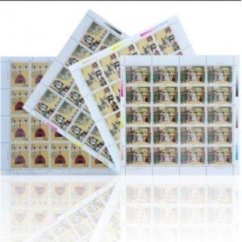 中国古典文学名著--1998-18三国演义大版邮票(第五组)