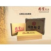 国宝档案 中华国宝珍邮大典 邮票大全
