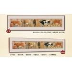 五牛图 新中式有框装饰画客厅办公室墙画书房酒店宾馆国画