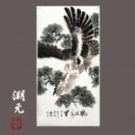 鹏程万里 鹰 刘春熙手绘真迹 横幅 客厅 单位 公司 花鸟字画礼品
