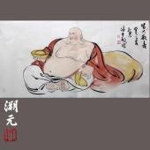 弥勒佛 皆大欢喜 佛像 弘乐 手绘真迹 书画 人物国画