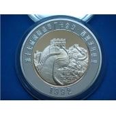 第17届国际造币厂长会议纪念章