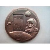 伽利略大铜章
