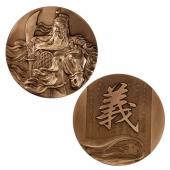 关公大铜章(黄铜)