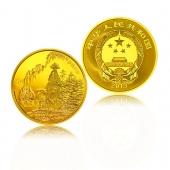 2013世界遗产-黄山5盎司金币