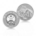 2013世界遺產-黃山1公斤銀幣