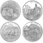 2013世界遗产-黄山1盎司银币套装