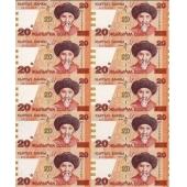 吉尔吉斯斯坦20元十连体钞
