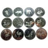 索马里兰十二生肖纪念币 外国硬币