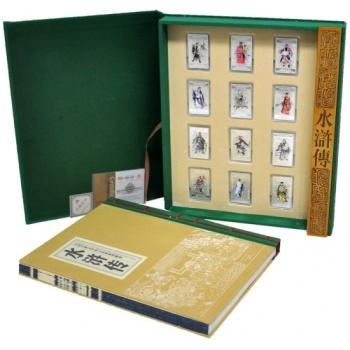 《水浒传》纯银版精品邮票