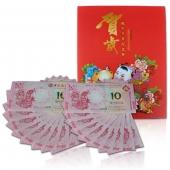 2013澳门生肖蛇年纪念钞 对钞十连号后三同