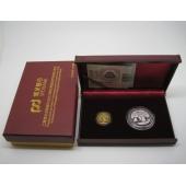 上海浦发银行成立20周年熊猫加字1/4 盎司金币、1盎司银币套装