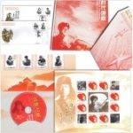 """时代颂歌毛泽东""""向雷锋同志学习""""题词发表五十周年邮票珍藏册"""