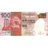香港回归15周年阅兵钞 十连号珍藏册