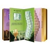 中国四地百钞大典 收录100枚法定珍藏钞