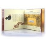 中国名师名画邮票精品收藏册