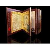华夏文物币王  上下三千年百枚珍稀古币大全