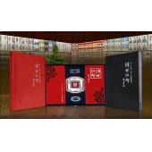 传世红邮 从「一大」到「十八大」主题珍邮藏典