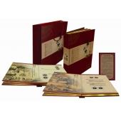 《好事成双》古钱币珍藏册