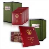 中国邮票大全20年经典套装