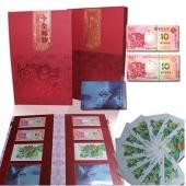十全邮钞 龙年十连钞尾三同 中国银行成立一百周年纪念册