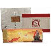 解放区邮票