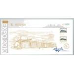 世博国瓷珍邮